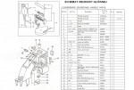 Kalamidka główna (JB 276-60) GK 26-1A, Zoje ZJ 26-1A