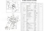 Tuleja górna pręta docisku (5-10) GK 26-1A, Zoje Zj 26-1A