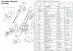 Płytka czołowa-osłona igielnicy (1-10) GK 26-1A,Zoje ZJ 26-1A